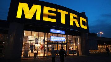 Il progetto Metro Cash & Carry in fase di startup
